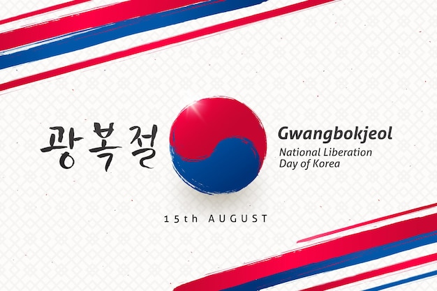 Giornata della liberazione nazionale della corea del sud gwangbokjeol con simbolo coreano disegnato a mano
