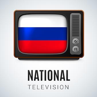 Televisione nazionale