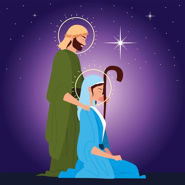 Natività, giuseppe e maria, stella splendente su sfondo viola