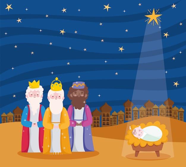 Natività, mangiatoia tre re saggi e gesù bambino con illustrazione di cartone animato stella