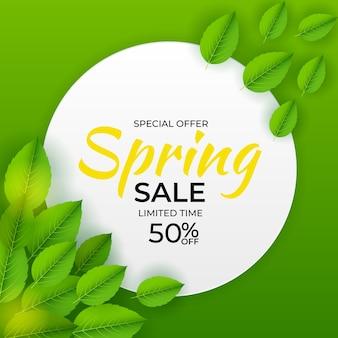 Sfondo di vendita primavera luce naturale. illustrazione. Vettore Premium