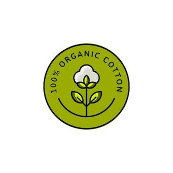 Fodera in cotone organico naturale etichette piatte e distintivi - icona rotonda vettoriale, adesivo, logo, timbrato, etichetta fiore di cotone isolato su sfondo bianco - tessuto naturale logo verde piante timbro tessuti organici