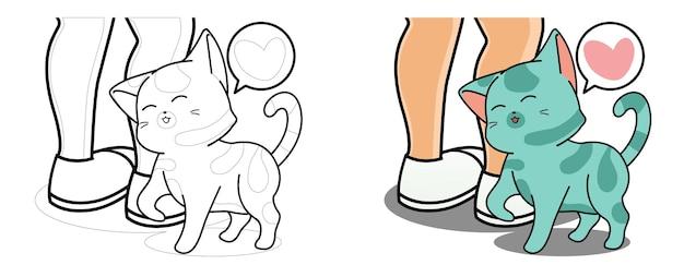 Il gatto cattivo è una bella pagina da colorare di cartoni animati per bambini