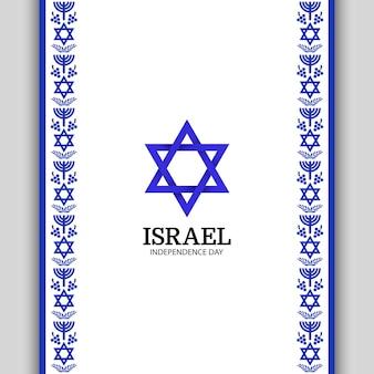 Giorno della dipendenza di israele. modello e simbolo nazionali.