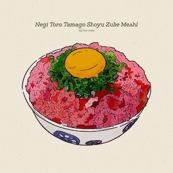 Negi toro tamago shoyu zuke meshi donburi, schizzo a mano.