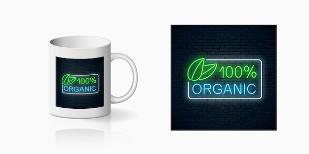 Segno di produzione biologica al 100% al neon per il design della tazza