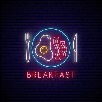 Segno di colazione al neon.