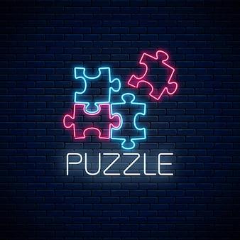 Pezzi di puzzle al neon. risolvi il gioco di puzzle. icona al neon incandescente del concetto logico sul fondo del muro di mattoni scuri. simbolo del gioco di pensiero. illustrazione vettoriale.