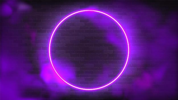 Anello al neon su uno sfondo viola nella nebbia e illustrazione di polvere di stelle.