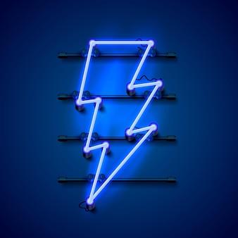 Insegna al neon dell'insegna del fulmine sui precedenti blu. illustrazione vettoriale