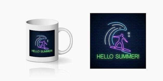 Stampa estiva al neon con surfista in onde dell'oceano per il design della coppa. uomo sulla tavola da surf sul simbolo delle onde, design