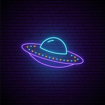 Insegna al neon ufo.