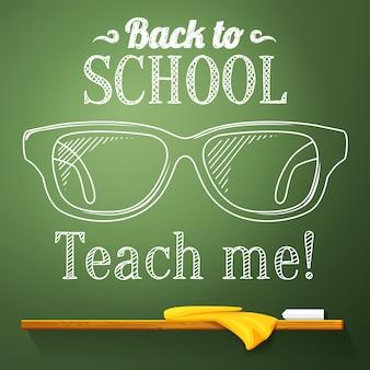 Occhiali nerd sulla lavagna con torna a scuola saluto. vettore