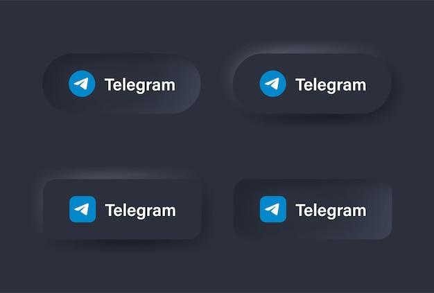 Icona del logo del telegramma neumorfico nel pulsante nero per i loghi delle icone dei social media nei pulsanti del neumorfismo