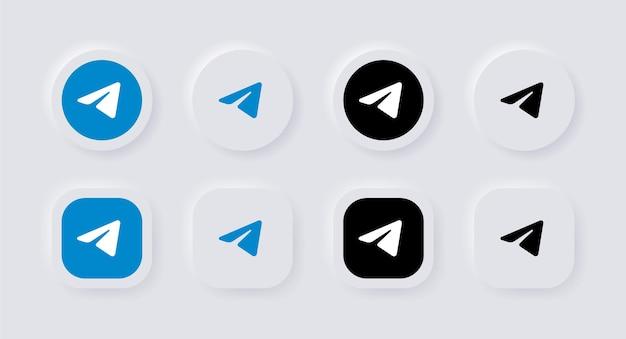 Icona del logo del telegramma neumorfico per le icone dei social media popolari loghi nei pulsanti del neumorfismo ui ux