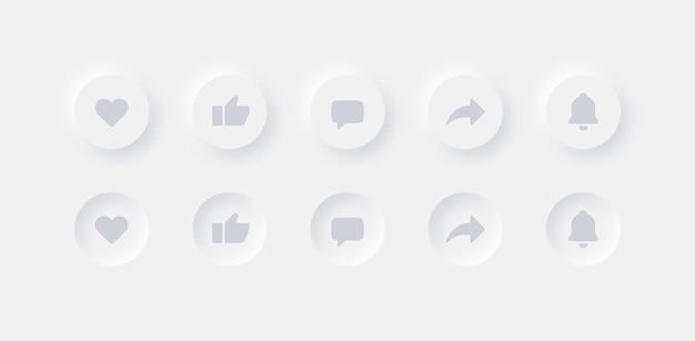 Elementi di design dell'interfaccia utente neumorfica ux pulsanti youtube mi piace non mi piace notifiche di condivisione di commenti
