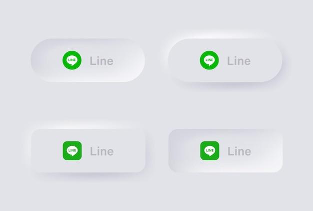 Icona del logo neumorfico wechat per i più popolari loghi delle icone dei social media nei pulsanti del neumorfismo ui ux