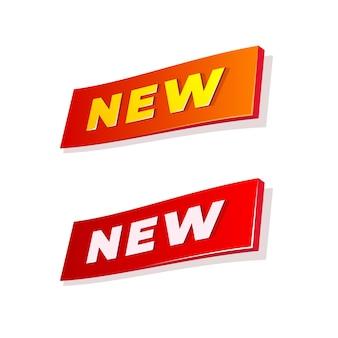 Nuova etichetta isolata su sfondo bianco.