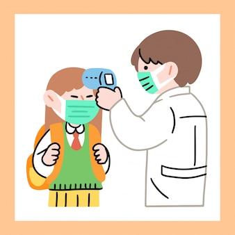 Nuovo concetto di illustrazione di procedura scolastica normale doodle semplice risorsa di arkana studio