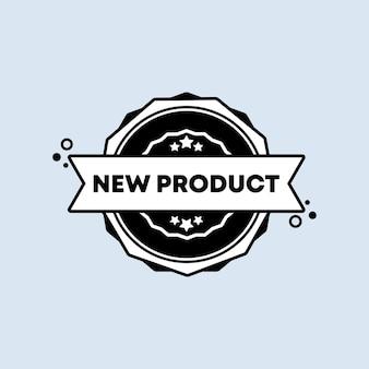 Nuovo badge prodotto. vettore. nuova icona del timbro del prodotto in nero. logo distintivo certificato. modello di timbro. etichetta, adesivo, icone.