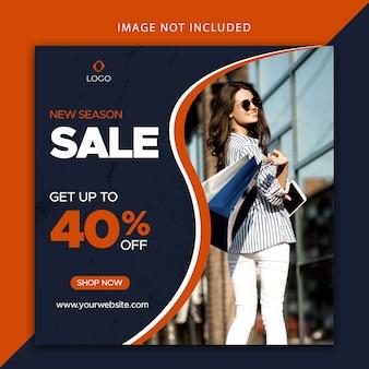 Modello modificabile di vendita di moda nuova stagione per post sui social media e banner del sito web
