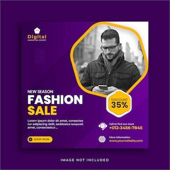 Modello di banner post instagram social media quadrato di vendita di moda nuova stagione