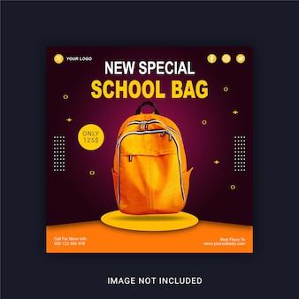 Nuova borsa speciale per la scuola social media post instagram banner template