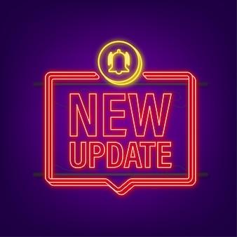 Nuovo banner di aggiornamento in stile moderno. web design. icona al neon. illustrazione di riserva di vettore.