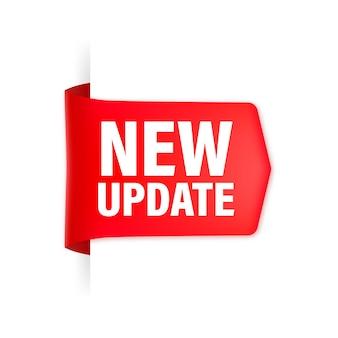 Nuovo aggiornamento nastro rosso