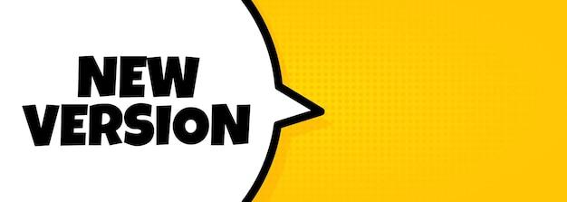 Nuova versione. banner a fumetto con testo della nuova versione. altoparlante. per affari, marketing e pubblicità. vettore su sfondo isolato. env 10.