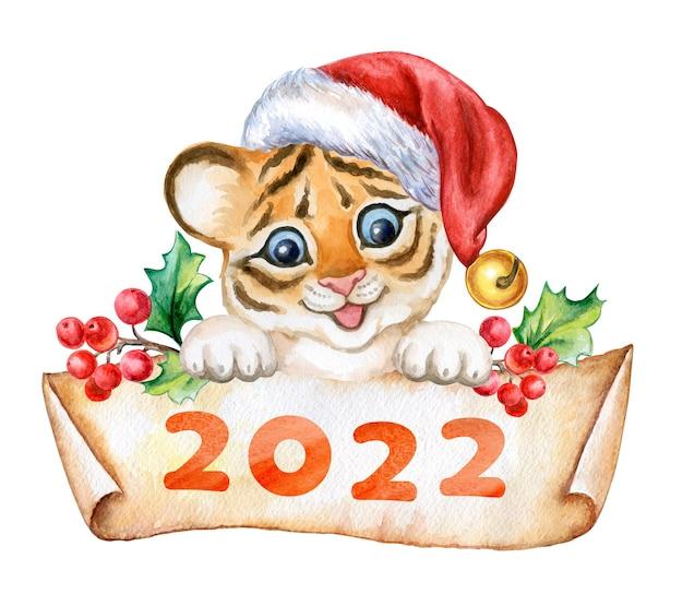 Simbolo del nuovo anno 2022 tigre carina, acquerello. tigre con cappello da babbo natale con striscione, poster vintage
