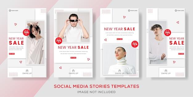 Modello di banner di vendita di moda di capodanno per post di storie sui social media
