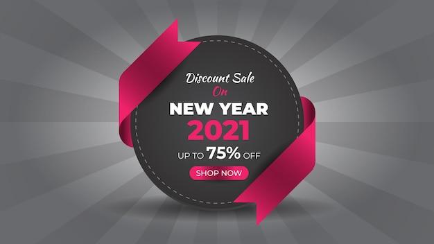 Banner web di vendita di moda di capodanno e modello di progettazione di sfondo Vettore Premium