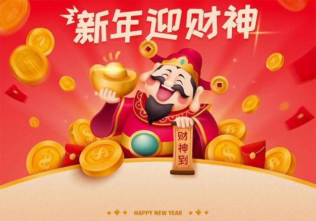 Nuovo anno dio della ricchezza che tiene in mano un lingotto d'oro con soldi fortunati che volano fuori dal basso