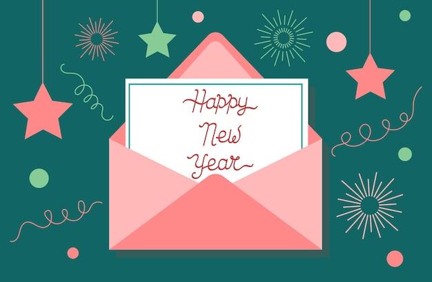 Biglietto di auguri per il nuovo anno. cartolina in busta. celebrazione del nuovo anno 2022. illustrazione del manifesto piatto di vettore.