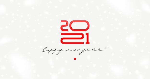 Logo del nuovo anno con saluto di festa calligrafico su uno sfondo bianco con fiocchi di neve.