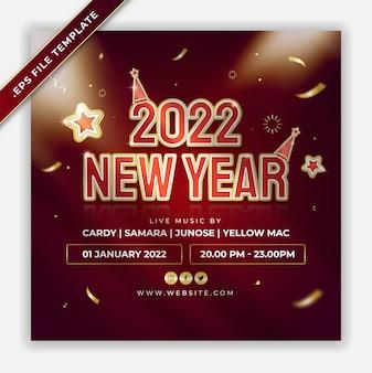 Poster per la festa di capodanno 2022 o copertina per banner di alimentazione con coriandoli di testo dorato su sfondo rosso