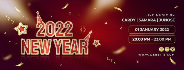 Poster della festa di capodanno 2022 o copertina di banner web con coriandoli di testo dorato su sfondo rosso