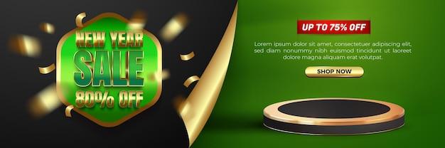 Vendita di capodanno 2022 podio modello banner moderno lucido oro verde con effetto testo modificabile 3d