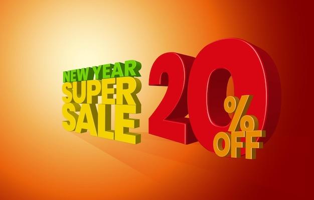 Offerta di vendita di capodanno testo 3d con il 20% di sconto