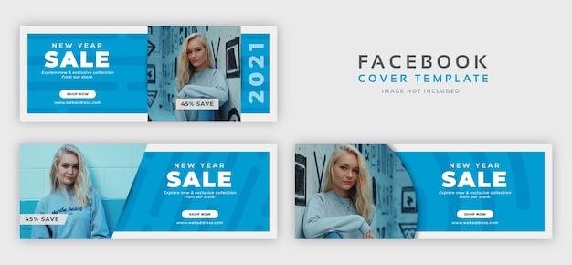Modello di copertina di facebook di banner web di vendita di capodanno