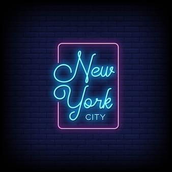 Stile delle insegne al neon di new york city