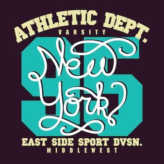 Emblema di tipografia di abbigliamento sportivo di new york city, grafica con timbro per t-shirt, stampa di magliette, abbigliamento atletico.