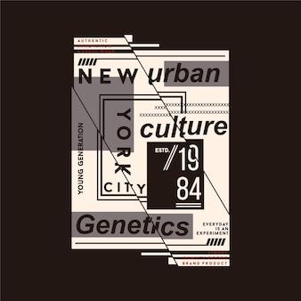 Illustrazione grafica di progettazione di tipografia grafica piana genetica della cultura urbana di new york city per la stampa della maglietta