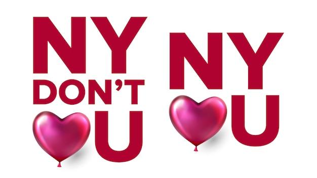 New york ti amo, new york non ti amo. stampa grafica della città