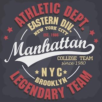 Stampa di new york, emblema di tipografia di abbigliamento sportivo di manhattan, grafica di francobolli per t-shirt, stampa di t-shirt, design di abbigliamento sportivo. vettore