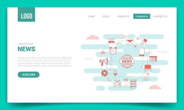 Concetto di media di notizie con l'icona del cerchio per il modello di sito web