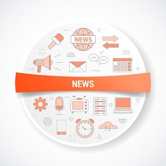 Concetto di media di notizie con il concetto di icona con illustrazione di forma rotonda o circolare