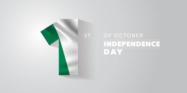 Biglietto di auguri per il giorno dell'indipendenza della nigeria, banner, illustrazione vettoriale. sfondo della festa nazionale nigeriana del 1 ottobre con elementi di bandiera