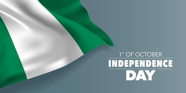 Biglietto di auguri per il giorno dell'indipendenza della nigeria, banner con illustrazione vettoriale del testo del modello. festa commemorativa nigeriana del 1° ottobre elemento di design con bandiera a strisce
